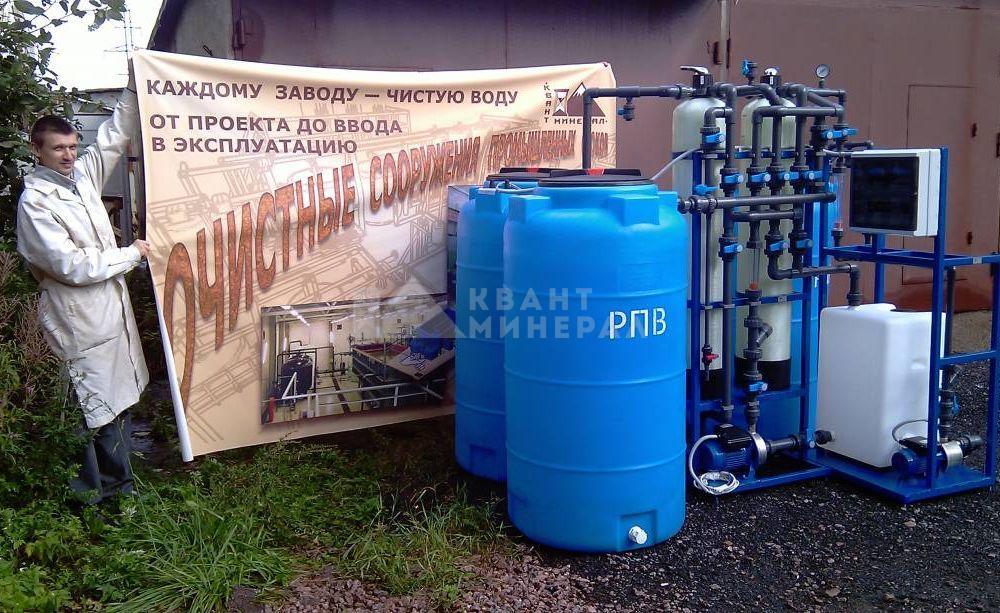 Установка сорбционной очистки от тяжелых металлов УСД-250