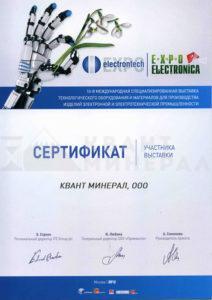 2012-electrontech