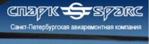 обслуживание очистных авиаремонтного завода